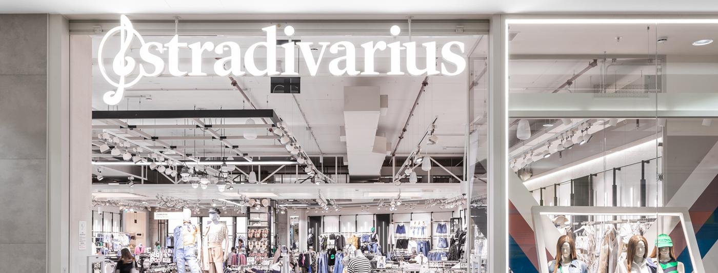 Centro Commerciale AlBattente TESTATA negozio Stradivarius